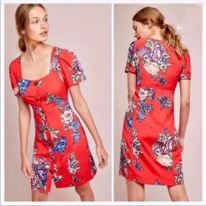 Anthropologie Maeve Dress NWT